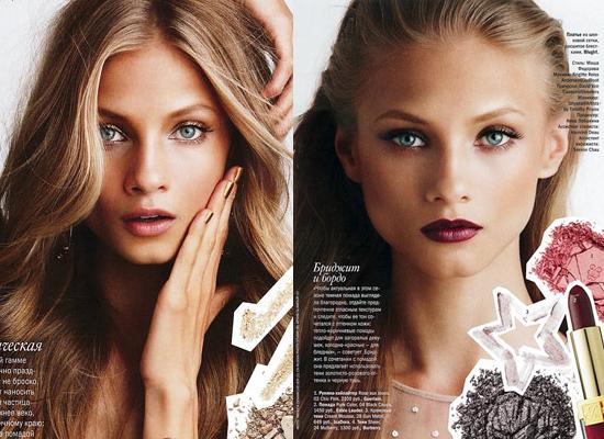 same girl - contrasting looks